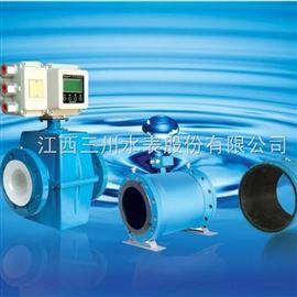 DN15-2000江西电磁流量计