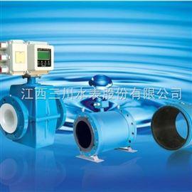 DN15-2000三川电磁流量计