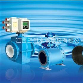 DN15-2000智能电磁流量计厂