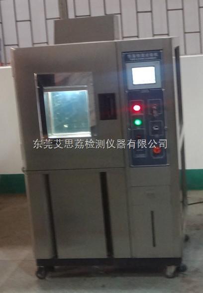 浙江高低温热循环试验箱