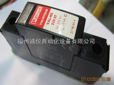 菲尼克斯防雷器防雷器val-ms 230 st flt 60-400