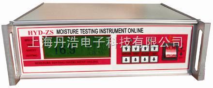 化工原料在线水分测量仪