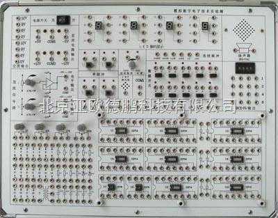dp-nw-3-数字模拟电子技术实验箱-北京亚欧德鹏科技