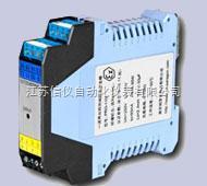 YUI-1622系列開關量輸入,晶體管輸出智能型安全柵