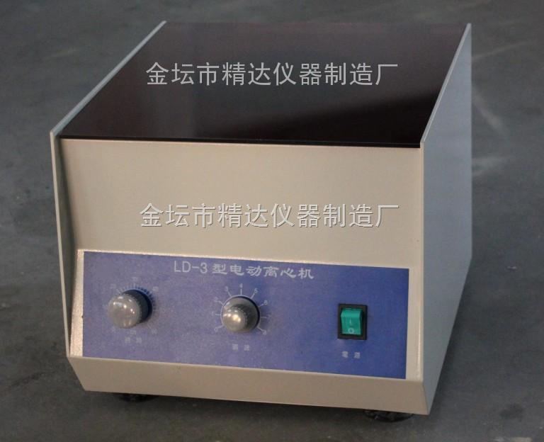 LD-3-臺式電動離心機