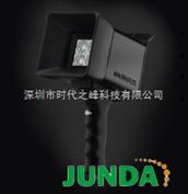 EV5000 LED黑光灯美国磁通Vibrance® EV5000 LED紫外线黑光灯