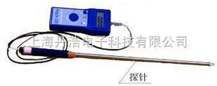快速水分测量仪|红壤水分仪(便携式)|土壤水分仪