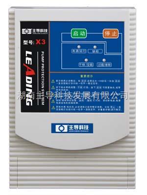 通用电机启动保护器-X3