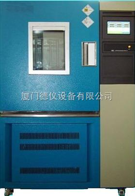 厦门臭氧老化试验箱,德仪设备专业供应,厂家现货
