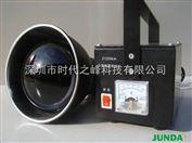 Z125W紫外线灯Z125W紫外线灯,Z125W探伤灯,Z125W黑光灯