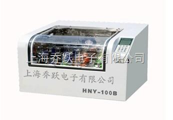HNY-100B恒温培养摇床,HNY-100B恒温培养摇床价格型号