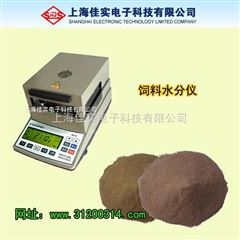 MS-100饲料水分测试仪,青贮饲料水分仪
