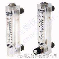 有机玻璃面板式流量计/有机玻璃净水流量计/管道式流量计