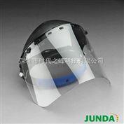 LUV-40LUV-40紫外线防护面罩
