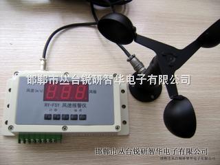 塔機塔吊起重機監測風速報警儀(廠家配線纜)