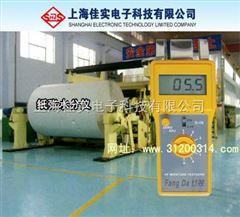FD-G1纸张水分测试仪,道林纸水分仪