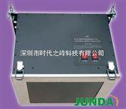 UV-400UV-400黑光灯