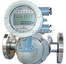 HC-LC-智能椭圆齿轮流量计