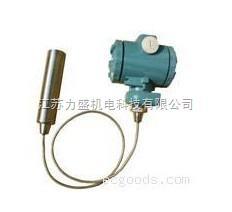 投入式液位变送器,投入式液位变送器厂家