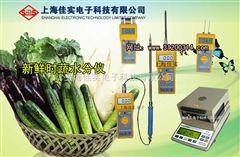 新鲜蔬菜水分仪,上海佳实水分检测仪