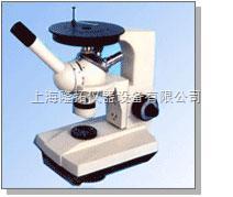 金相显微镜, 4XB金相显微镜厂家直销