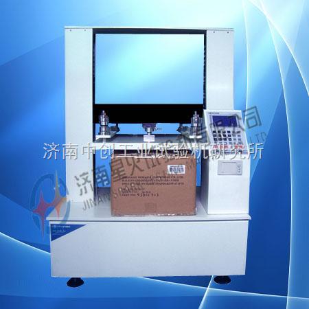 液晶显示数显式纸箱压力试验机、包装件压力检测设备价格、电子式压力试验机