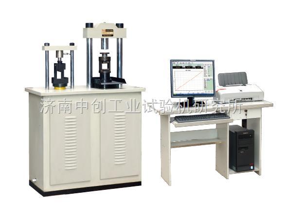 恒应力压力试验机供应商、抗压抗折一体机、微机控制压力测试仪