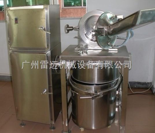 化工无尘粉碎机,广州无尘粉碎机