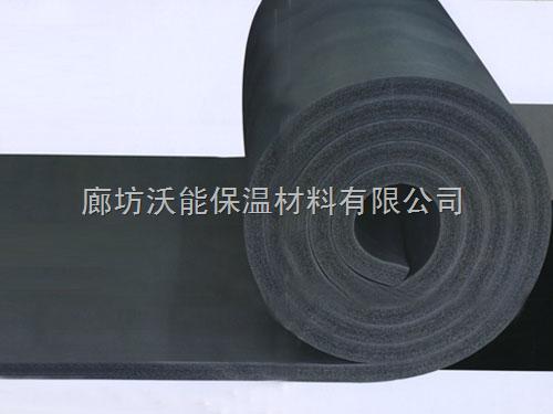 新型保温材料价格 防火A级保温材料价格