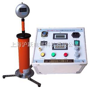 ZGF系列-高頻直流高壓發生器