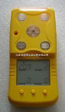 H20553-便携式三合一气体检测仪