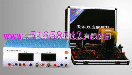 h10250-霍尔效应实验仪