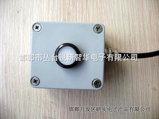 无线型232/485通讯光照度变送器(楼宇自控)