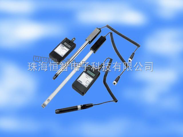 耐高温手持式多探头温湿度仪MDM25