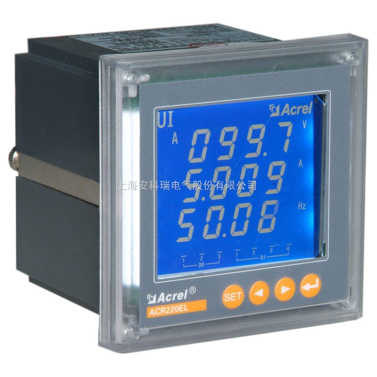 安科瑞ACR220EL多功能測控儀表