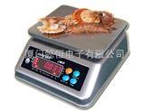 海鲜专用电子秤/防水电子桌秤批发