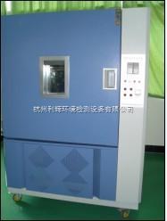 高低温试验箱,惠州高低温检测机GDW-100