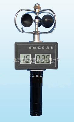 DP-16025-风杯式风速表