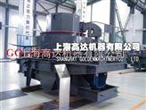 VSI节能冲击式破碎机|雷蒙磨|高压磨|工业磨粉机