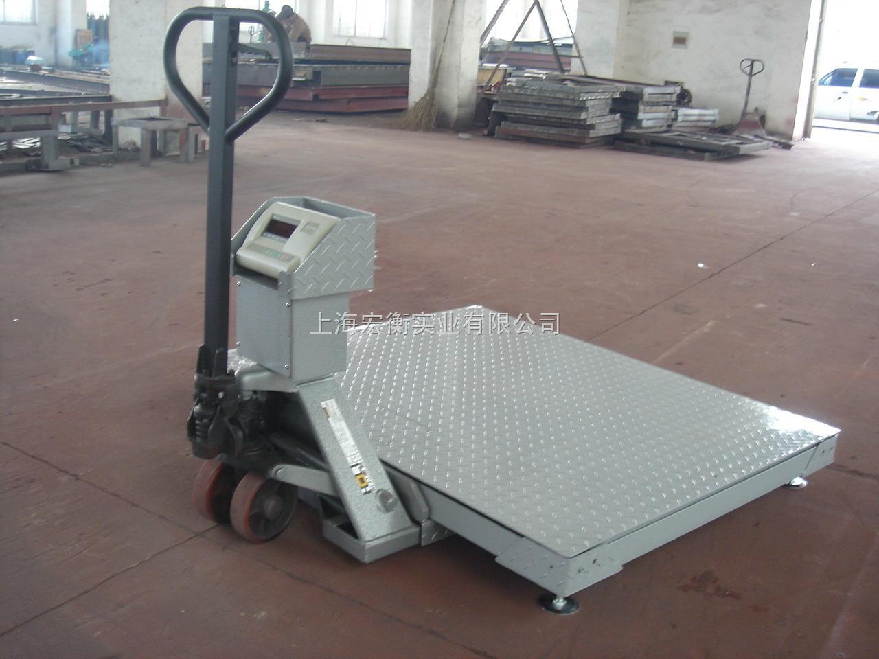1吨不锈钢电子叉车秤标定+上海1T不锈钢电子叉车秤专卖店