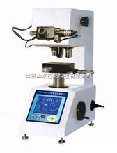 DP-HVS-1000-數顯顯微維氏硬度計