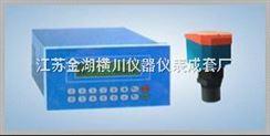 分體式超聲波液位計,分體式超聲波液位計供應商