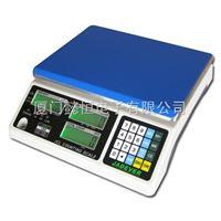 钰恒电子秤/超速型计数桌秤/数字电子秤