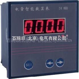 交流电压表(BRS8010系列)