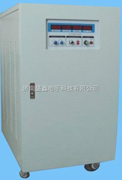 300KVA變頻電源/大功率變頻電源DH-33300