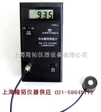 照度计,ST-85照度计,生产自动量程照度计