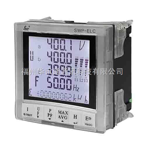 昌晖SWP-ELC多功能网络电力仪表