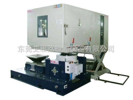 温湿度振动三综合试验机加热加湿系统