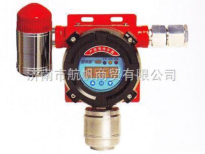 AEC2232bx-氧气报警仪(一体化现场显示型)