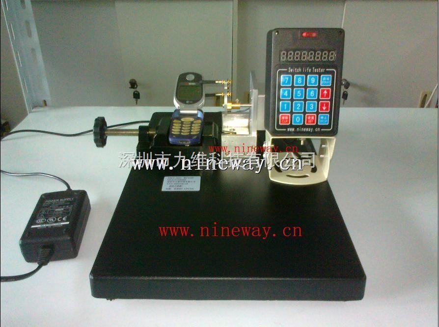 NWT-2201单工位手机翻盖寿命试验机